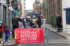 Entrance to Russian Festival