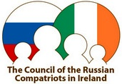 The Council of Russian Compatriots in Ireland